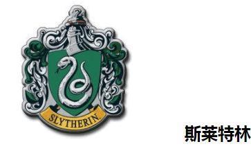哈利波特中四个学院分别代表着什么,院徽是什么